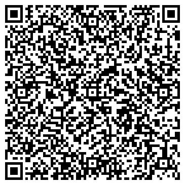 QR-код с контактной информацией организации Г.БОРИСОВСКИЙ ЗАВОД ПЛАСТМАССОВЫХ ИЗДЕЛИЙ ОАО