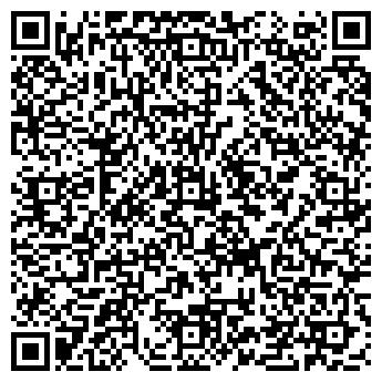 QR-код с контактной информацией организации Бумажная фабрика Гознака.