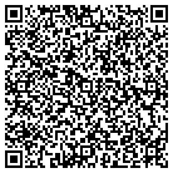 QR-код с контактной информацией организации Г.БОРИСОВИНТЕРТРАНС ОАО