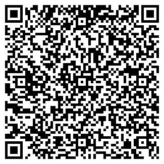 QR-код с контактной информацией организации ВЕКТОР-ИНВЕСТ ООО