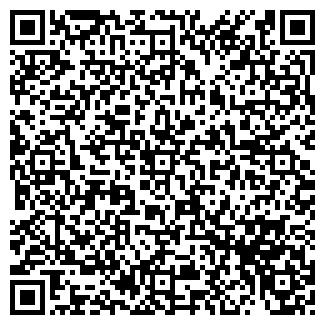 QR-код с контактной информацией организации ВЕСТА ТПУП