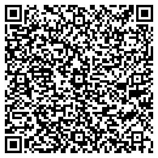 QR-код с контактной информацией организации Г.БОРИСОВДРЕВ ОАО