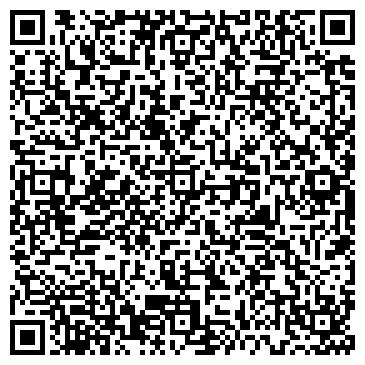 QR-код с контактной информацией организации Г.БОРИСОВСКИЙ ЗАВОД МЕДИЦИНСКИХ ПРЕПАРАТОВ РУП
