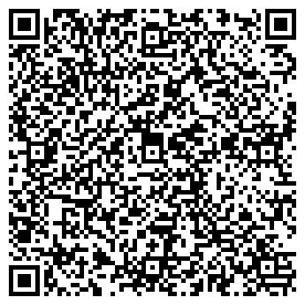 """QR-код с контактной информацией организации """"ЭГИДА"""""""