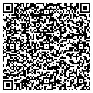 QR-код с контактной информацией организации ДСУ 64 РУП