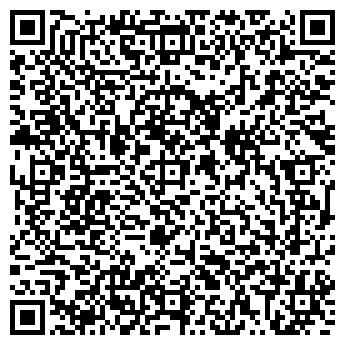 QR-код с контактной информацией организации ЗОЛОТАЯ ИГЛА ЧУП