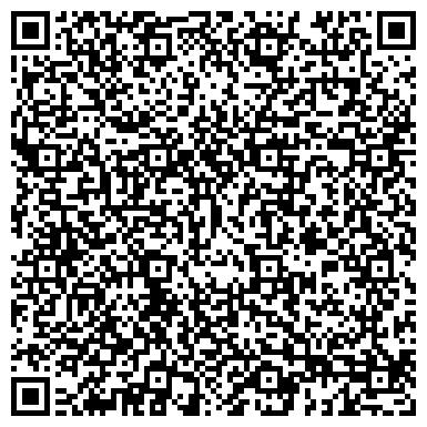 QR-код с контактной информацией организации КОМБИНАТ ДЕКОРАТИВНО-ПРИКЛАДНОГО ИСКУССТВА ИМ.А.М.КИЩЕНКО УП