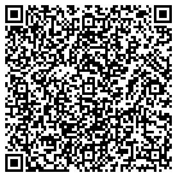 QR-код с контактной информацией организации КОРОЛЕВСКАЯ ИГРА, ООО