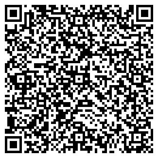QR-код с контактной информацией организации ВИВАДЕНТ ФИРМА