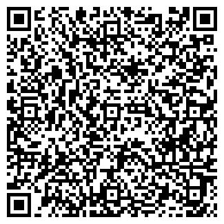 QR-код с контактной информацией организации ДЕКО, ЗАО