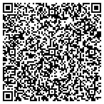 QR-код с контактной информацией организации ЦЕНТР НОВЫХ ТЕХНОЛОГИЙ И ИННОВАЦИЙ, ООО