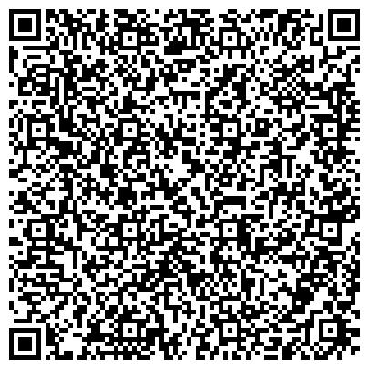 QR-код с контактной информацией организации Центр детско-юношеского туризма и экскурсий.