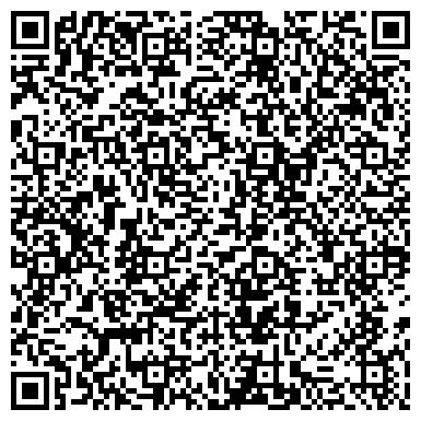 QR-код с контактной информацией организации ООО Cервисный центр «Элси-Запад».