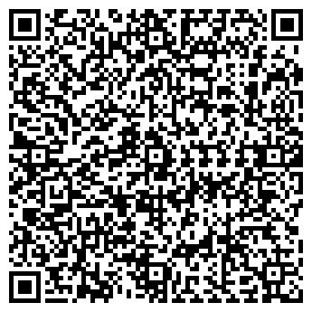 QR-код с контактной информацией организации ВИМКОМ-СЕРВИС, ЗАО