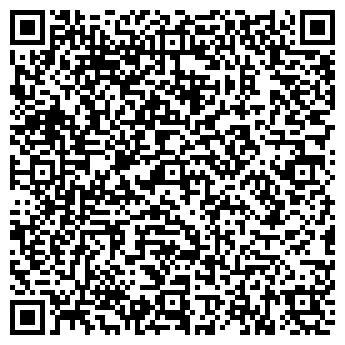QR-код с контактной информацией организации МЦ АВАНГАРД, ООО