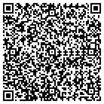QR-код с контактной информацией организации КОМПЬЮТЕРРА, ООО