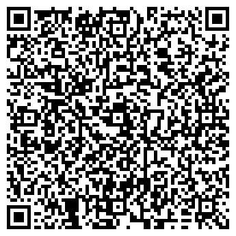 QR-код с контактной информацией организации КРЕМНИЙ-КОМПЬЮТЕР, ЗАО