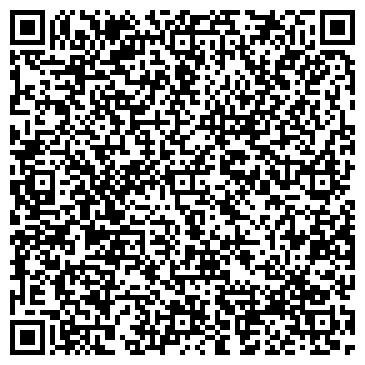 QR-код с контактной информацией организации ЦИФРОВОЙ МИР САЛОН-МАГАЗИН