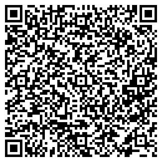 QR-код с контактной информацией организации ЮНЫЙ ТЕХНИК МГП