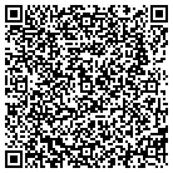 QR-код с контактной информацией организации DIXIS САЛОН СВЯЗИ