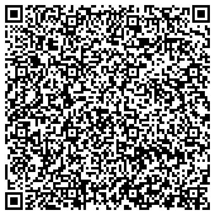 QR-код с контактной информацией организации «Диагностический центр №5 Департамента здравоохранения города Москвы»  Филиал №3 (ГП №179)