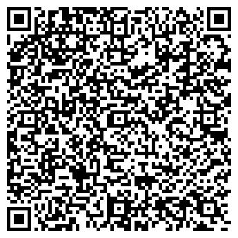 QR-код с контактной информацией организации СТАРТ-ТЕЛЕКОМ, ООО