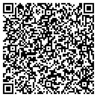 QR-код с контактной информацией организации ЯРИЛО УП