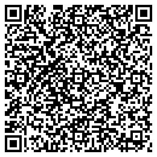 QR-код с контактной информацией организации АГВА, ООО