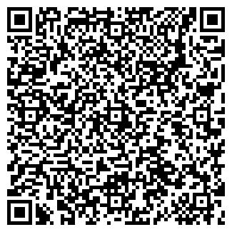 QR-код с контактной информацией организации ЭКПРОМ, ООО