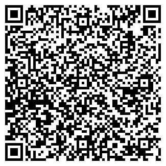 QR-код с контактной информацией организации КММИ ТМ
