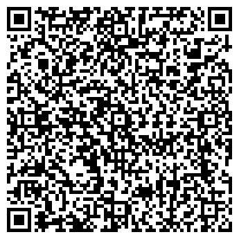 QR-код с контактной информацией организации АГРОМАШСЕРВИС, ООО