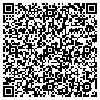 QR-код с контактной информацией организации АГРОМАШСНАБ УП