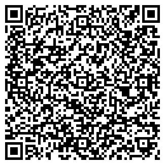 QR-код с контактной информацией организации БЕРД, ООО