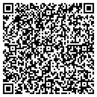 QR-код с контактной информацией организации ПЧЕЛОВОД, ОАО