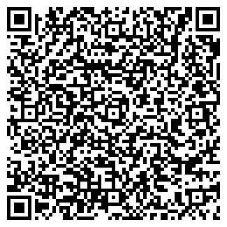 QR-код с контактной информацией организации АЛДАЙ-МОДУЛЬ