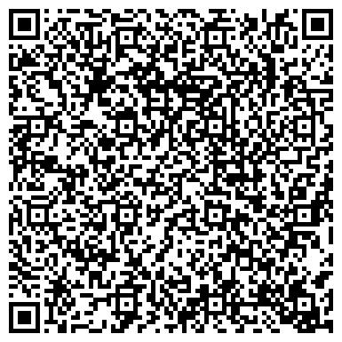 QR-код с контактной информацией организации БАЗА СНАБЖЕНИЯ И КОМПЛЕКТАЦИИ ДОРОЖНОГО ХОЗЯЙСТВА, ГУП