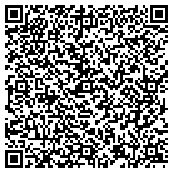 QR-код с контактной информацией организации АГРОТЕХСЕРВИС ООО