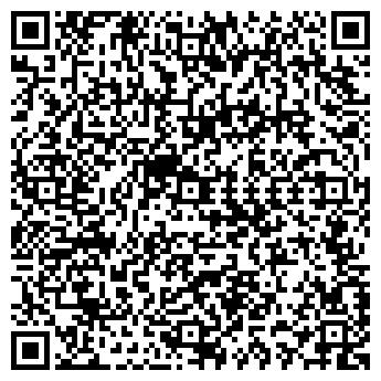 QR-код с контактной информацией организации ДОРСПЕЦТЕХ, ООО