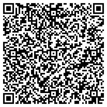 QR-код с контактной информацией организации РЕМДОРТЕХНИКА БРЯНСК, ООО