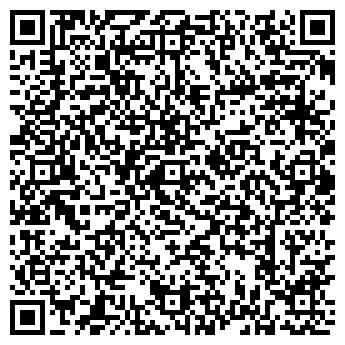 QR-код с контактной информацией организации С.Т.МАРКЕТ, ООО