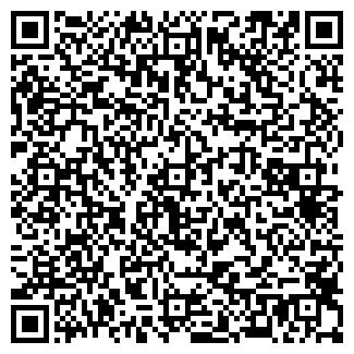 QR-код с контактной информацией организации ФОРТЕС, ООО