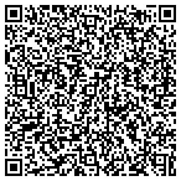 QR-код с контактной информацией организации ЗАО ТРАНССТАЛЬ, ПРОМЫШЛЕННАЯ КОМПАНИЯ