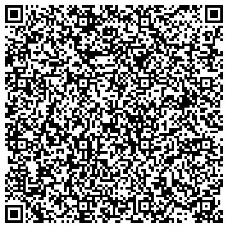 QR-код с контактной информацией организации «Диагностический центр №5 Департамента здравоохранения города Москвы»,филиал №2 (ГП №169)