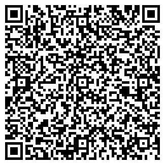 QR-код с контактной информацией организации ВОЛИС