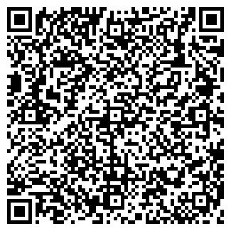 QR-код с контактной информацией организации ЕВГЕНИЙ ИЧП