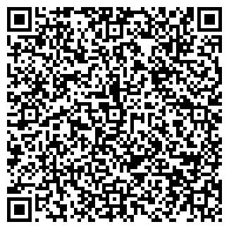 QR-код с контактной информацией организации БРЯНСКОЕ ПО