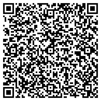 QR-код с контактной информацией организации БИТНАС