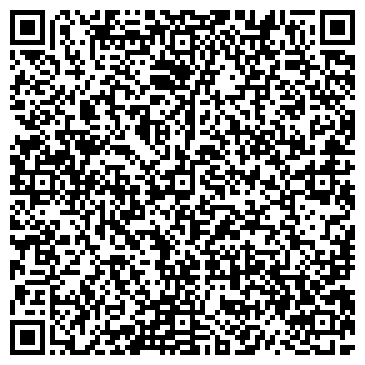QR-код с контактной информацией организации ОТДЕЛЕНЧЕСКАЯ БОЛЬНИЦА НА СТАНЦИИ БУЙ СЕВЕРНОЙ Ж Д