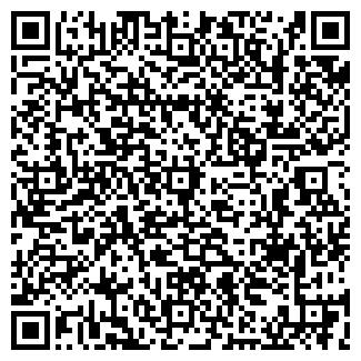 QR-код с контактной информацией организации ТОО ШУШКОДОМ