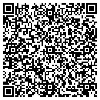 QR-код с контактной информацией организации КОМЦЕНТР